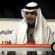 مناسبات | كلمة معالي وزير التعليم في حفل افتتاح مؤتمر أدفانسيد العالمي بمدارس الرياض