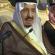 تقرير | حفل تخرج الدفعة 42 من مدارس الرياض