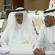 تقرير | اجتماع الوزير بمدراء التعليم لمناقشة استعدادات العام الدراسي الجديد
