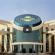 موجز التعليم | مجلس الوزراء يقرر إنشاء مركز مستقل باسم المركز الوطني للتعليم الإلكتروني