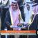 تقرير | جائزة التعليم للتميز في دورتها الثامنة