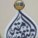 تقرير   القراءة المتقدمة في تحدي القراءة العربي